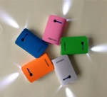 power bank SP12